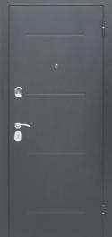 7,5 см GARDA Серебро Зеркало